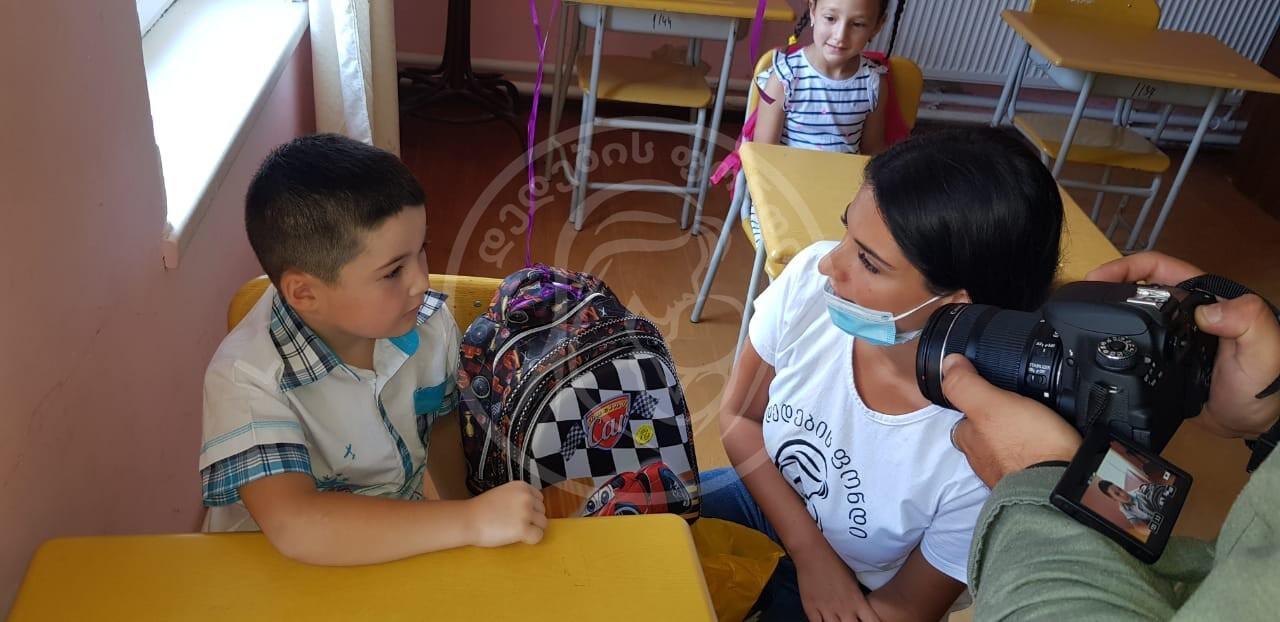 საჩუქარი საზღვრისპირა სოფლების ბავშვებს