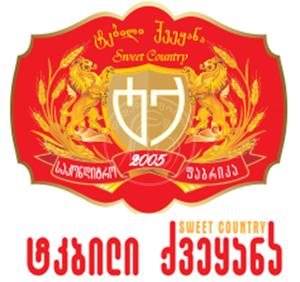 ტკბილი ქვეყანა – Sweet Country